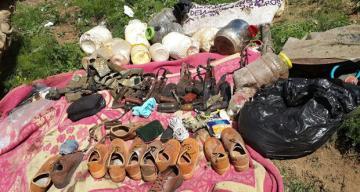 Tunceli Merkez Kırsalında Gerçekleştirilen Operasyon Hakkında